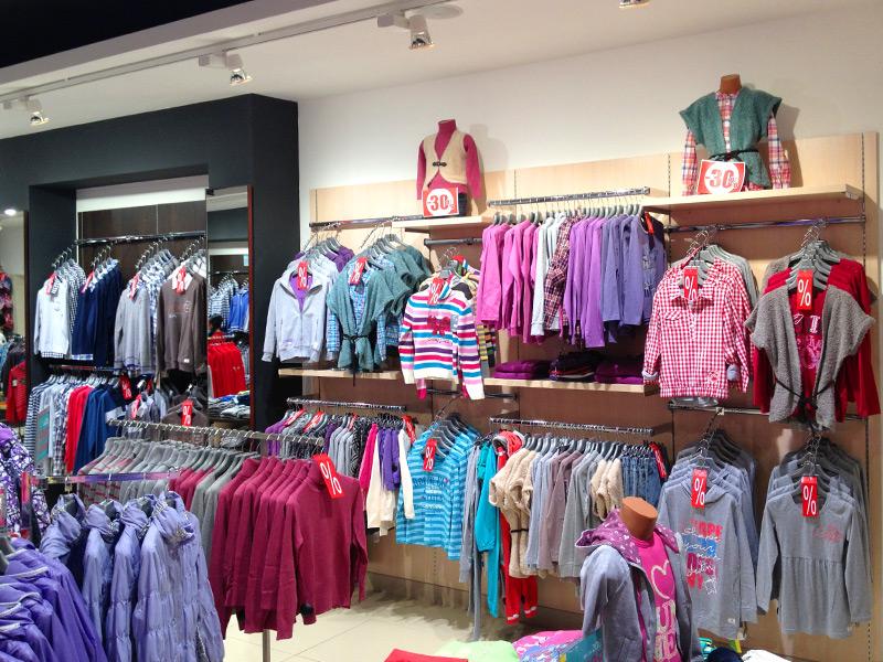 Магазины Модной Одежды В Екатеринбурге