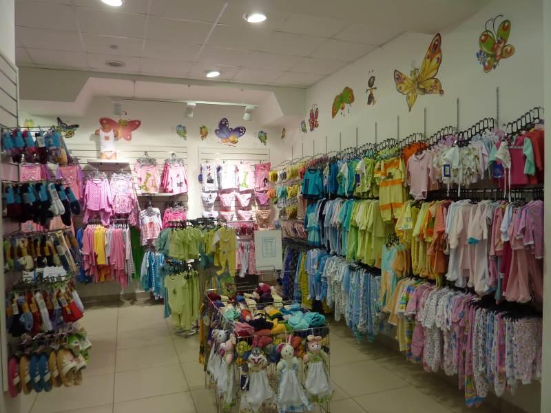детская одежд в магазинах костромы